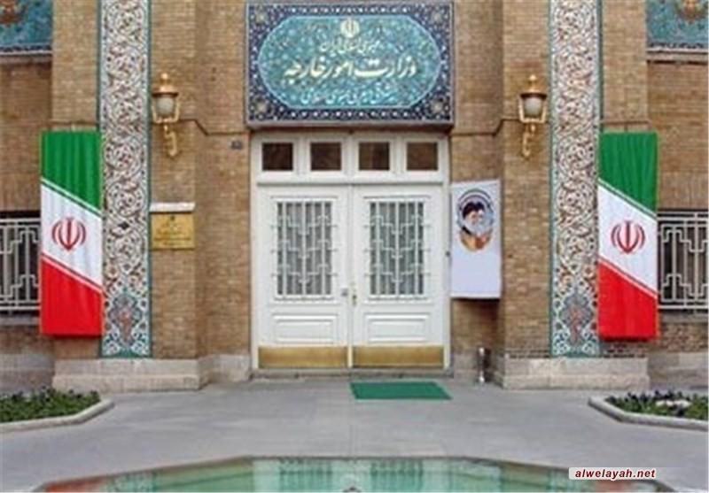 وزارة الخارجية الإيرانية تستدعي القائم بالأعمال السعودي احتجاجا على إعدام آية الله النمر وتؤكد: الحكومة السعودية ستدفع الثمن باهظا