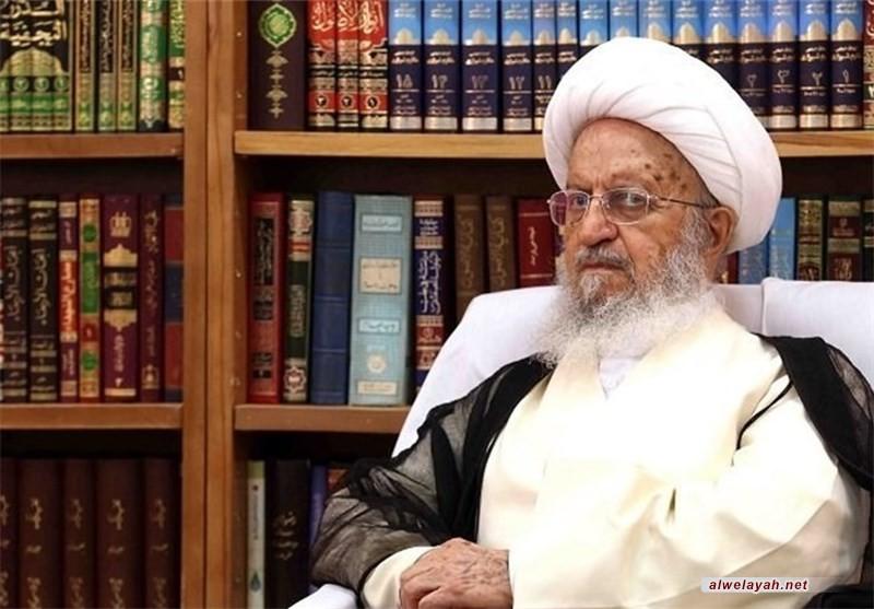 آية الله العظمى مكارم الشيرازي: جريمة إعدام الشيخ النمر لن تنسى أبدا والانتقام سيطال آل سعود
