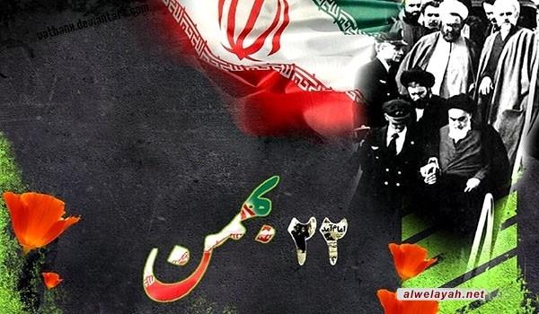 في ذكرى الثورة الإيرانية.. العبرة في النتائج