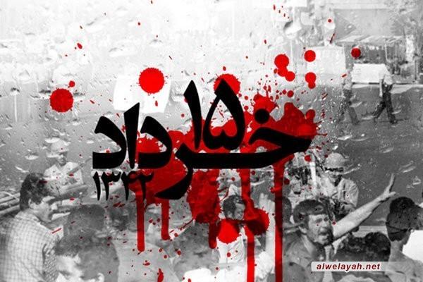 انتفاضة 15 خرداد هي الشرارة الأولى للثورة الإسلامية الإيرانية