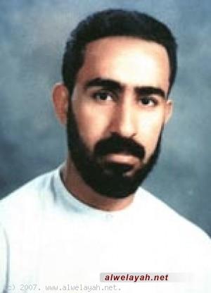 الشهيد السعيد محمد حسن الحايك
