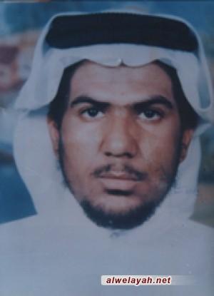 الشهيد محمد علي القروص