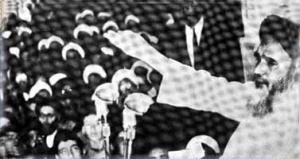 خطاب الإمام الخميني حول الحصانة للأمريكيين