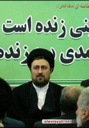 سيد حسن الخميني: الأيمان والاستقلال والحرية أهم عناصر انتصار الثورة