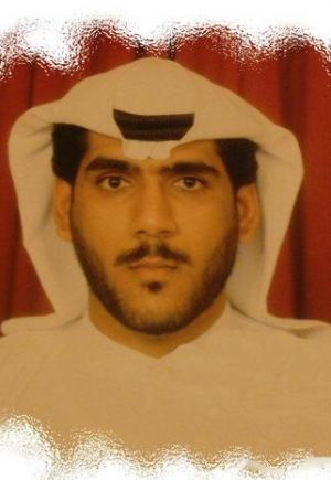 الشهيد صالح عبد الرسول ياسين