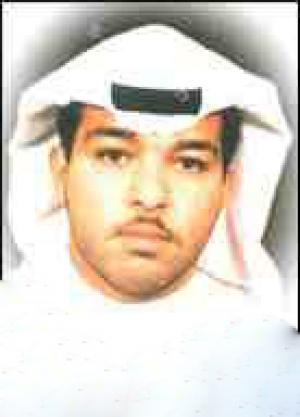 الشهيد يوسف عبدالله غلوم بن حسن ـ النوخذة