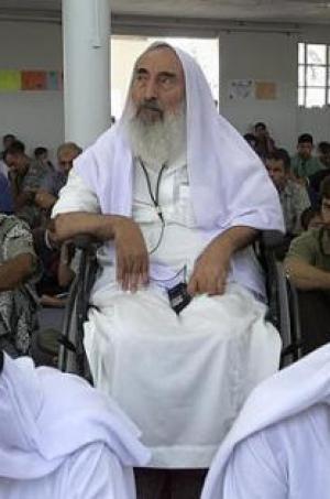 الشهيد الشيخ أحمد ياسين