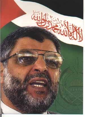 الشهيد عبدالعزيز الرنتيسي