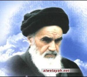 العراق وفكر الإمام الخميني