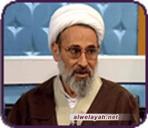 الإمام الثورة والمحرومين