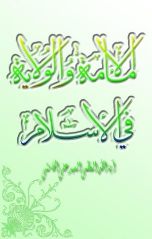 عرض 82 كتاباً جديداً حول الإمام الخميني في معرض طهران