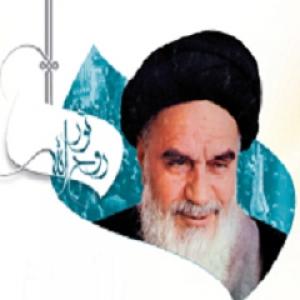 مقدمة كتاب صحيفة الإمام