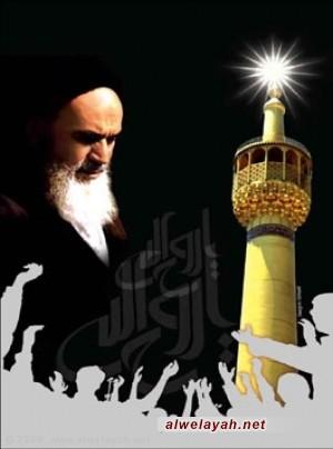 أبعاد شخصية الإمام الخميني(ره)