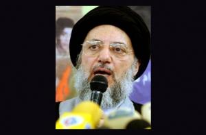 الذكرى السنوية لاستشهاد آية الله السيد محمد باقر الحكيم