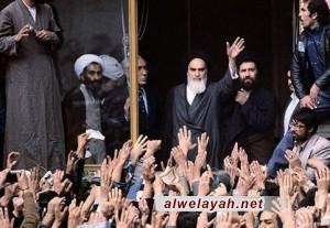 الحكومة الإسلامية.. الفلسفة والأهداف