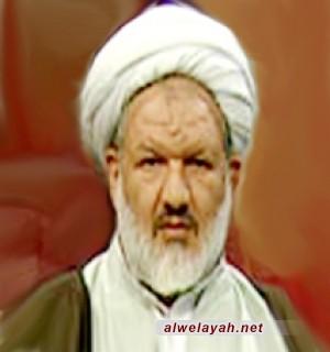 القضاء في الجمهورية الإسلامية الإيرانية