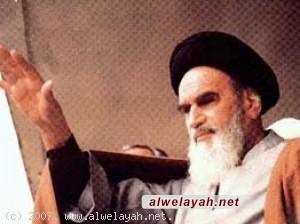 كرامة الإنسان والتكليف في منهج الإمام الخميني (ره)
