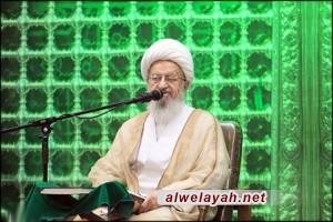 آية الله مكارم شيرازي: زيارة القائد إلى قم ستترك بركات كثيرة للحوزة العلمية