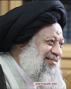آية الله جزائري: زيارة قائد الثورة الإسلامية إلى قم عززت مكانة الحوزة العلمية في العالم