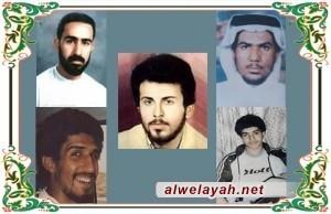 الذكرى السنوية لاستشهاد كوكبة من شهداء الحجاز على يد النظام السعودي