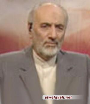 الثورة الإسلامية في ذكرى انتصارها الـ الثاني والثلاثين
