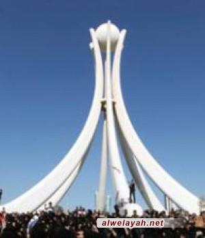 اختتام جلسات الحوار في البحرين والمعارضة تتبرأ من نتائجه
