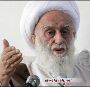 ذكريات آية الله نظري عن الإمام الخميني والإمام الخامنئي