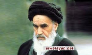 أضواء على شخصية الإمام الخميني