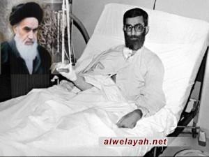 رسالة الإمام الخميني بمناسبة محاولة الإغتيال الفاشلة لآية الله العظمى السيد الخامنئي
