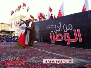 الشيخ علي سلمان: لا عودة إلى ما قبل 14 فبراير 2011