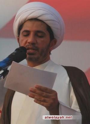 الشيخ علي سلمان: حديث الخصوصية البحرينية المانعة من الديمقراطية هي كذبة ديكتاتورية