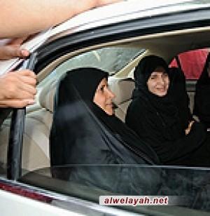 الداخلية البحرينية تستدعي آيات القرمزي للتحقيق معها في موضوع التعذيب