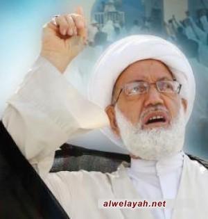 آية الله قاسم: علينا أن نؤكد دائماً على وحدتنا الإسلامية و الوطنية وليغضب ذلك من يغضب