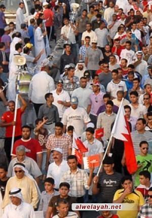 البحرين: سقوط جرحى في اشتباكات بين متظاهرين وقوات الأمن