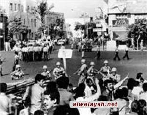 بيان الإمام الخميني بمناسبة مجزرة السابع عشر من شهريور، عام: 1357 (الجمعة السوداء)