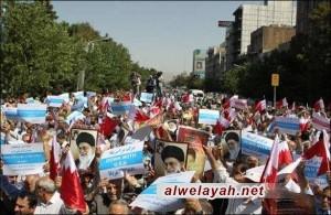 الإيرانيون يتظاهرون تضامنا مع الشعب البحريني