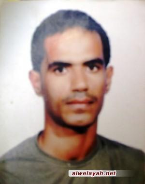 استشهاد الشاب البحريني جعفر حسن يوسف