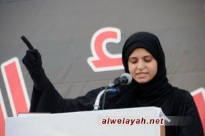 قصيدة الشاعرة آيات القرمزي بالاعتصام النسائي التضامني: الحرية لحرائر البحرين