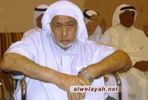 استشهاد المواطن البحريني الحاج جعفر لطف الله البالغ من العمر أربعة وسبعين عاما