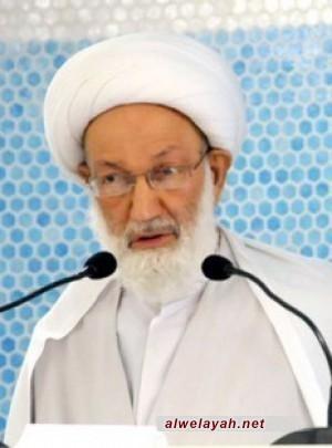 آية الله قاسم: لا عنف ولكن لا تراجع عن الإصلاح.. لا تضحية بالمطالب.. لا عودة إلى الوراء