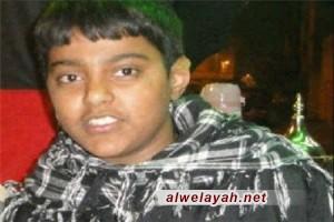 استشهاد الشاب البحريني هاشم سعيد مع بداية احتجاجات اللحظة الحاسمة