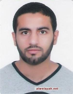 استشهاد الشاب البحريني يوسف أحمد عباس الموالي تحت التعذيب