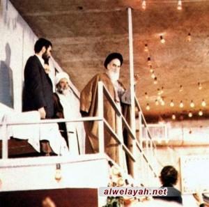 جمران والإمام الخميني.. بساطة مكان وعظمة إنسان