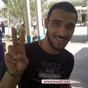 انضمام الشاب حسين محمد البقالي إلى كوكبة شهداء البحرين