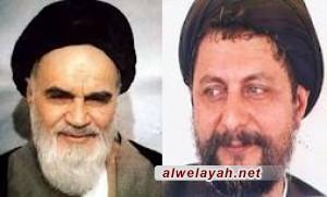 رؤية الإمام موسى الصدر التقت مع رؤية الإمام الخميني بموضوع القدس