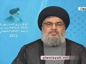 السيد نصرالله: الإمام الخميني لم يتراجع أبداً عن قضية فلسطين