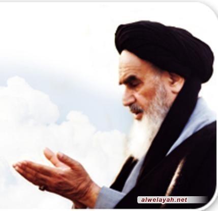 الارتباط بالسبب الحقيقي للقوة في حركة الإمام الخميني