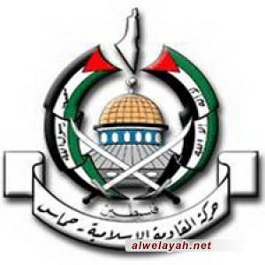 حماس: يوم القدس مختلف هذا العام والصهاينة يحسبون له كثيرا