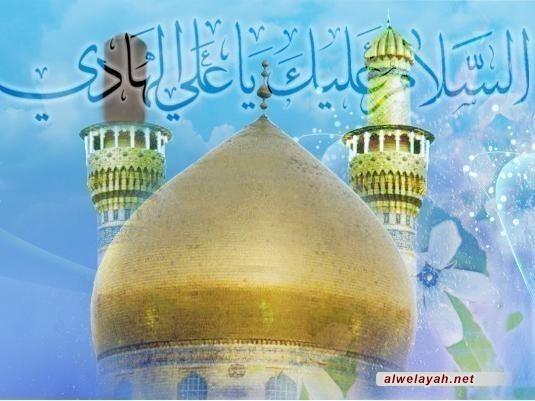نبذة عن حياة الإمام علي الهادي(عليه السلام) في ذكرى مولده