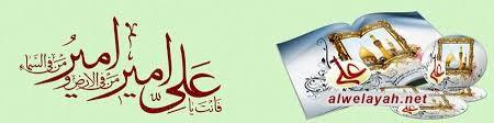 """باحث ديني إيراني: عيد """"الغدير"""" لديه قدرة عظيمة لمواجهة التيارات التكفيرية والوهابية"""